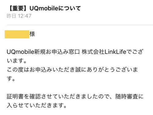 は と リンク ライフ Link Life